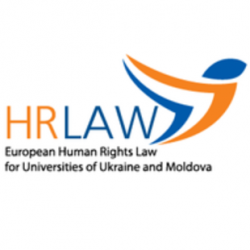 Erasmus+ HRLAW: European Human Rights Law for Universities of Ukraine and Moldova
