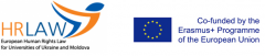 Erasmus+ HRLAW: European Human Rights Law for Universities of Ukraine and Moldova